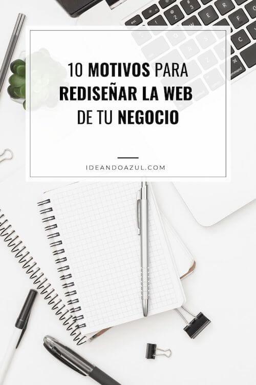 rediseño-pagina-web